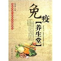 http://ec4.images-amazon.com/images/I/51FSLp1SU-L._AA200_.jpg