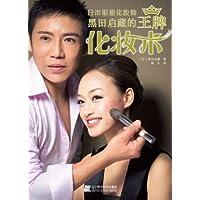 http://ec4.images-amazon.com/images/I/51FSR0VlTnL._AA200_.jpg