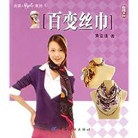 http://ec4.images-amazon.com/images/I/51FT3YGz8zL._AA200_.jpg