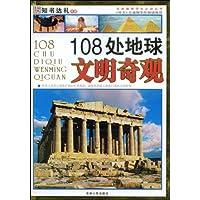 http://ec4.images-amazon.com/images/I/51FTDCZAN1L._AA200_.jpg