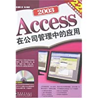 http://ec4.images-amazon.com/images/I/51FTXAYJPuL._AA200_.jpg
