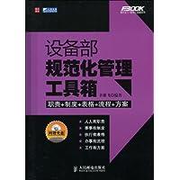 http://ec4.images-amazon.com/images/I/51FThV6S7ZL._AA200_.jpg