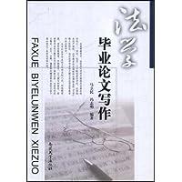 http://ec4.images-amazon.com/images/I/51FU5LS%2Ba-L._AA200_.jpg