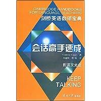 http://ec4.images-amazon.com/images/I/51FUM3sUPKL._AA200_.jpg