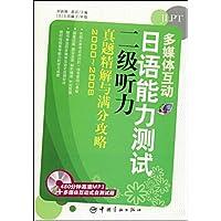 http://ec4.images-amazon.com/images/I/51FUTNr1WHL._AA200_.jpg