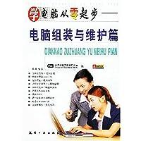 http://ec4.images-amazon.com/images/I/51FVebb9vbL._AA200_.jpg