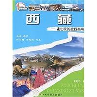 http://ec4.images-amazon.com/images/I/51FVs7d3PLL._AA200_.jpg
