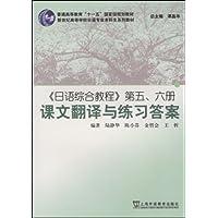 http://ec4.images-amazon.com/images/I/51FW-HmdkmL._AA200_.jpg