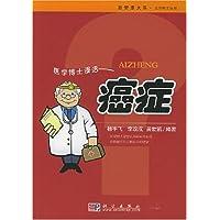 http://ec4.images-amazon.com/images/I/51FW1wlMZRL._AA200_.jpg