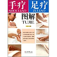 http://ec4.images-amazon.com/images/I/51FWgVobQ2L._AA200_.jpg