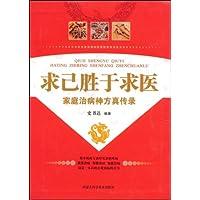http://ec4.images-amazon.com/images/I/51FWl%2B5ARmL._AA200_.jpg