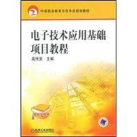 http://ec4.images-amazon.com/images/I/51FWpRm8a9L._AA200_.jpg