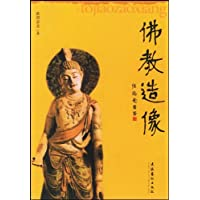 http://ec4.images-amazon.com/images/I/51FX3k6wxIL._AA200_.jpg