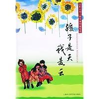 http://ec4.images-amazon.com/images/I/51FYIVXNH4L._AA200_.jpg