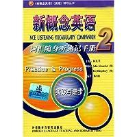http://ec4.images-amazon.com/images/I/51FZdzRggTL._AA200_.jpg