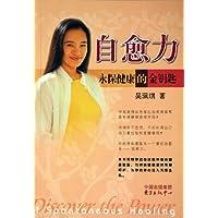 http://ec4.images-amazon.com/images/I/51FaFu68EFL._AA200_.jpg