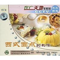 http://ec4.images-amazon.com/images/I/51Far5iIy5L._AA200_.jpg