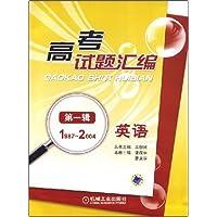 http://ec4.images-amazon.com/images/I/51Fay7v249L._AA200_.jpg