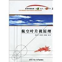 http://ec4.images-amazon.com/images/I/51FbW99JjTL._AA200_.jpg