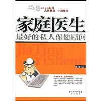 http://ec4.images-amazon.com/images/I/51FbqhSAPXL._AA200_.jpg