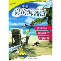 http://ec4.images-amazon.com/images/I/51FcAKIwI3L._AA200_.jpg