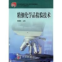 http://ec4.images-amazon.com/images/I/51FcPenJdKL._AA200_.jpg