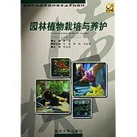 http://ec4.images-amazon.com/images/I/51Fd%2B4WjXIL._AA200_.jpg