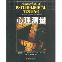 http://ec4.images-amazon.com/images/I/51Fd5XYOLGL._AA200_.jpg