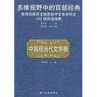 http://ec4.images-amazon.com/images/I/51FdUtodzZL._AA200_.jpg