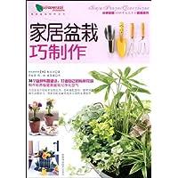 http://ec4.images-amazon.com/images/I/51FeC9T8WzL._AA200_.jpg