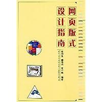 http://ec4.images-amazon.com/images/I/51FeIv3-klL._AA200_.jpg
