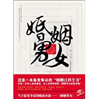 http://ec4.images-amazon.com/images/I/51FedRcZdVL._AA200_.jpg