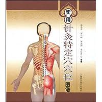 http://ec4.images-amazon.com/images/I/51FedlrGxQL._AA200_.jpg