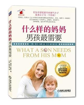 什么样的妈妈,男孩最需要.pdf