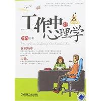 http://ec4.images-amazon.com/images/I/51FfalS9HKL._AA200_.jpg