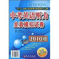 http://ec4.images-amazon.com/images/I/51FgKHBKhlL._AA200_.jpg