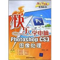 http://ec4.images-amazon.com/images/I/51FgQ9Kh0VL._AA200_.jpg