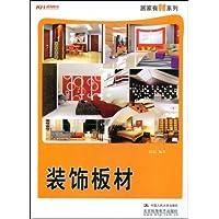 http://ec4.images-amazon.com/images/I/51FhoCmgspL._AA200_.jpg