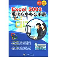 http://ec4.images-amazon.com/images/I/51FihEE089L._AA200_.jpg