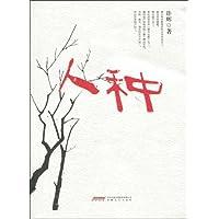 http://ec4.images-amazon.com/images/I/51FiriSI9LL._AA200_.jpg