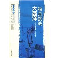 http://ec4.images-amazon.com/images/I/51FjJCQ29jL._AA200_.jpg