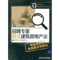 http://ec4.images-amazon.com/images/I/51FjMVYeX6L._AA200_.jpg
