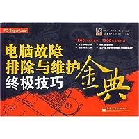 http://ec4.images-amazon.com/images/I/51FlFY4YJWL._AA200_.jpg