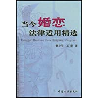 http://ec4.images-amazon.com/images/I/51FlI4PNSYL._AA200_.jpg