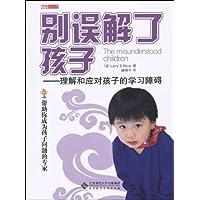 http://ec4.images-amazon.com/images/I/51FlmcnW8wL._AA200_.jpg
