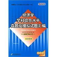 http://ec4.images-amazon.com/images/I/51Fml9W4D4L._AA200_.jpg