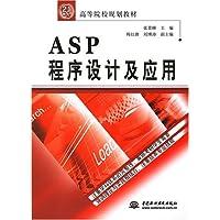 http://ec4.images-amazon.com/images/I/51Fmopt6y0L._AA200_.jpg