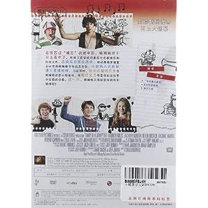 小屁孩日记2(dvd9)