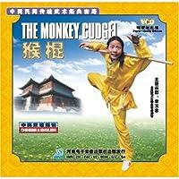 猴棍-高清DVD在线下载观看放坡法图片