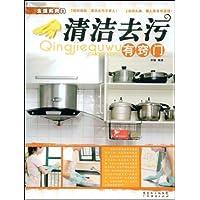 http://ec4.images-amazon.com/images/I/51Fne0a6d6L._AA200_.jpg